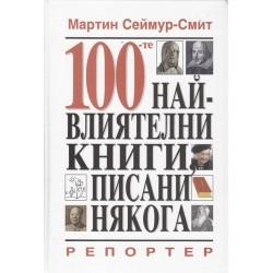 100 най-влиятелни книги писани някога