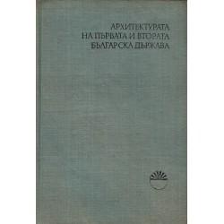Архитектурата на първата и втората българска държава, издание на БАН