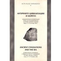 Античните цивилизации и морето