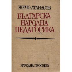 Българска народна педагогика